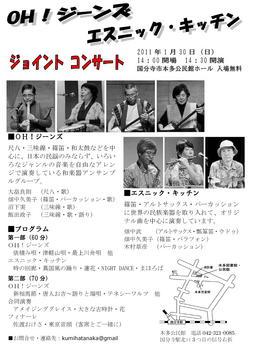 チラシ画像(白).JPG