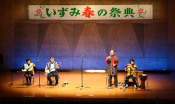 20100307いずみ春の祭典.JPG